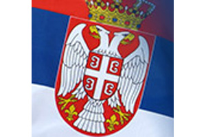 Ministarstvo prosvete, nauke i tehnološkog razvoja / Ministery of Education, Science and Technological Development of the Republic of Serbia